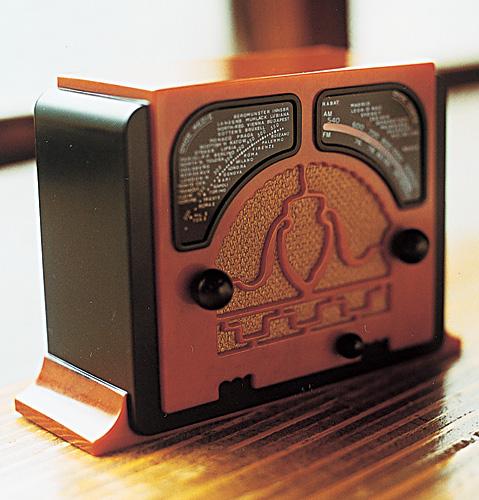 061231radio1